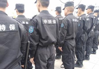 保安人员上岗执勤必须严格按照规定着装