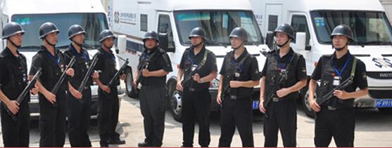 保安服务行业的每项服务标准