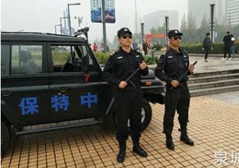 公共场所保安工作的完善强化性方式