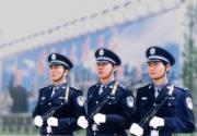 临时保安人员需严格遵守以下九大要求