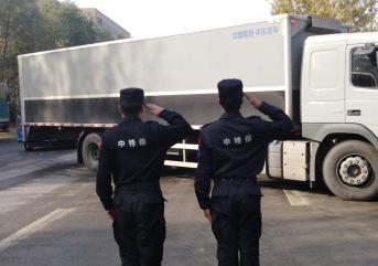 日照保安公司防卫技能训练的细节