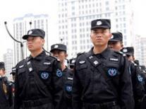日照保安员职业道德规范