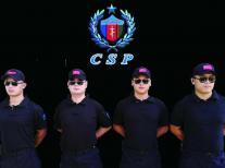 日照保安公司:如何对保安队伍进行规范化管理?